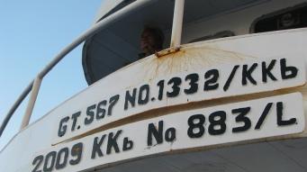 Iconic Captain_- Kapal Tujuan Ternate-Sanana